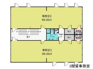 鶴市事務所3階