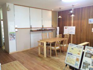 香川県の新築住宅のお問合せならゆっくりした打合せ室で