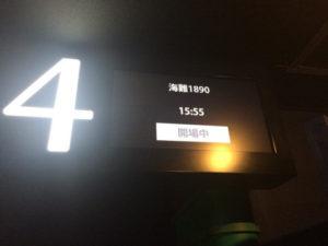 映画館で久々に見る映画