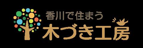 木づき工房(きづき工房)