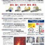 香川のマイホームのことなら地元高松の南海建設 木づき工房へ